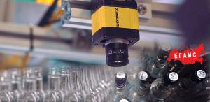 Помарочный учет алкогольной продукции в системе ЕГАИС на базе машинного зрения COGNEX