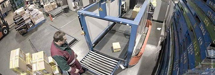 Системы измерения габаритов и веса